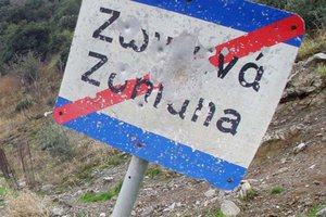 Αθώος ο Ζωνιανός που έσπασε το τζάμι στο Εφετείο
